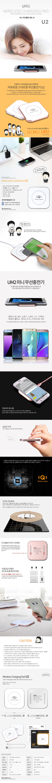 UM2 핸드폰 미니 무선 충전 패드 U2 - 셀탑코리아, 11,500원, 충전기, 5핀