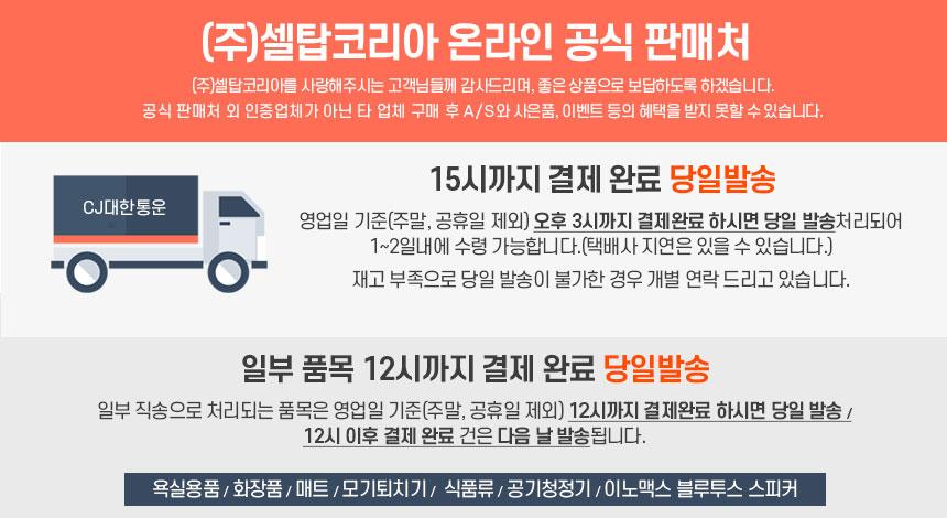 코비 차량용 고속무선충전기 10W QCW9 - 셀탑코리아, 22,440원, 충전기, 무선충전기/패치