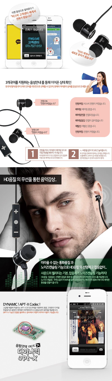 비스비 무선 블루투스 이어폰 핸드폰 이어폰 - 셀탑코리아, 11,960원, 이어폰, 블루투스 이어폰